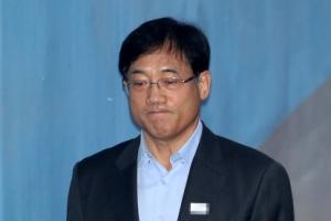 """구은수 1심서 '3천만원 뒷돈' 무죄로 집유…검찰 """"항소할 것"""""""