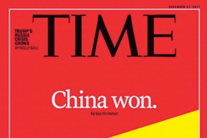 """""""중국이 이겼다"""" 중국어로 손 들어준 타임지"""