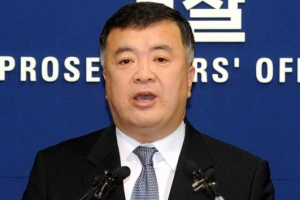 이인규 전 중수부장 '반기문 3억 수수' 보도 언론사에 패소
