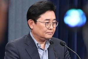 """전병헌 """"롯데홈쇼핑 의혹 분명 무관, 왜곡보도 제소 검토"""""""