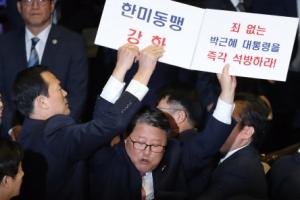 [포토] 국회 본회의장서 피켓 난동 부리는 조원진