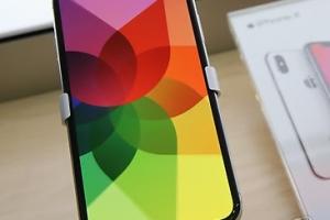 애플에게 한국 소비자는 '호갱'?…미국보다 20만원이나 비싼 아이폰X