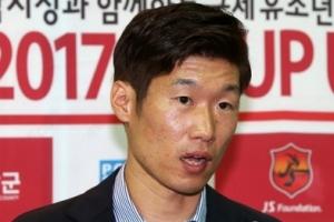 """박지성, 유소년본부장으로 새 인생 시작…""""많이 고민했다"""""""