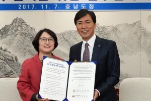 민무숙 원장, 안희정 충남도지사와 양성평등 업무협약