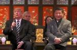 '자금성 황제' 된 트럼프…
