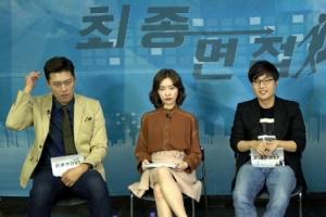 이시한 교수, EBS 취업예능인 '최종면접 시즌2' 출연
