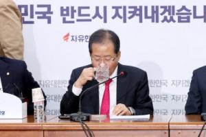 """홍준표 """"잔박, 용서할 수 없는 패악"""""""