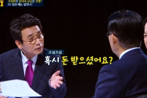 """썰전 유시민, 박지원에 """"돈 받은 적 있냐""""…안철수와 관계는"""
