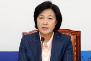 """추미애, 이명박 '과거가 나라 발목 잡았다' 발언에 """"염치없다"""""""