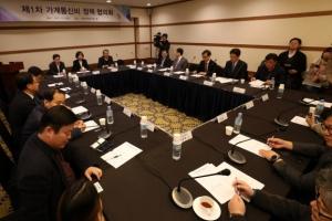가계통신비 정책협의회 출범…내년 2월까지 통신비 추가 인하안 검토