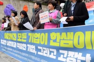 '한샘 사내 성범죄' 피해 여직원, 사직서 제출