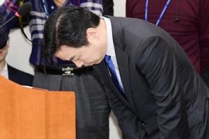 """홍종학 """"쪼개기 증여는 장모 결정… 학벌 지상주의 논란 사과"""""""