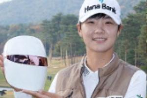 박성현, 몰아치기 역전 노린다