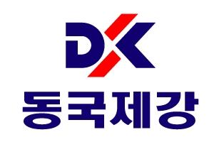 동국제강 10분기 연속 흑자…3분기 영업이익 725억원, 전년비 10.2%↑