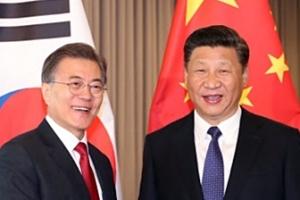 文대통령-시진핑 오늘 베트남서 정상회담…APEC 정상회의도