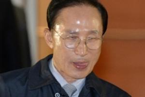 """송영길 """"이명박 해외계좌서 리베이트 단서…앞으로 밝혀질 것"""""""