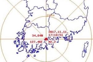 """전남 순천서 규모 2.2 지진…""""피해 없을 듯"""""""
