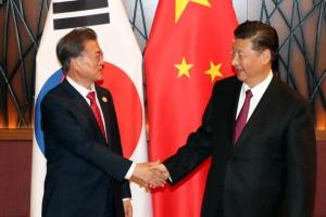 """시진핑 """"文대통령과 양자회담…다시 만나 아주 기뻐"""""""