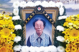 일본군 위안부 피해자 이기정 할머니 별세…생존자 33명으로 줄어
