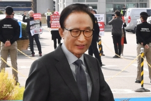 MB, 국민분열·안보위기 거론 '정치보복 프레임' 만들기