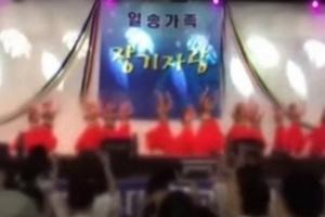 한림성심병원, 이번엔 간호사들에게 정치인 후원금 강요 논란