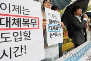 양심적 병역거부 재판 883건···헌재 결정만 기다려