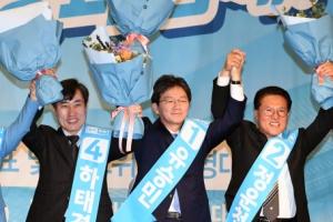 [서울포토] 인사하는 바른정당 새 대표부