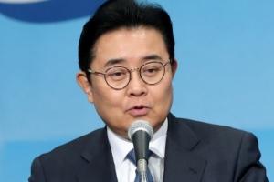 """전병헌 수석 """"'논두렁 시계' 상황 재현 유감…나와 무관한 일"""""""