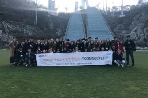 크리에이터 45인, 특별한 콘텐츠로 평창올림픽 홍보