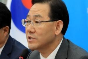 주호영, 바른정당 탈당계 제출…탈당 마무리