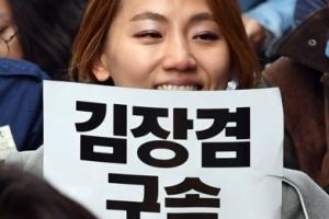 [서울포토] '김장겸 해임'에 환한 미소 보이는 MBC 노조원