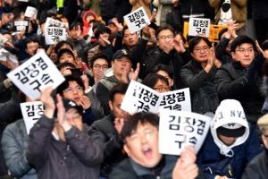 [서울포토] '김장겸 해임'에 환호하는 MBC 노조원들
