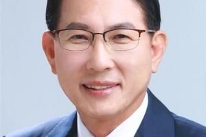 [기고] 최부잣집과 대산공단/이완섭 충남 서산시장