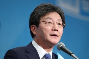 바른정당 새 대표 유승민 국회 예방…자유한국당은 예방 거절
