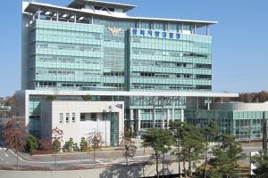 충북경찰 개인신상정보 담긴 주민증 신청서 498건 분실
