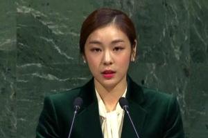 """유엔, '평창올림픽 휴전결의' 채택…""""올림픽 전후로 적대행위 중단 촉구"""""""