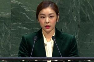 """유엔무대 선 김연아…""""北 피겨, 평창올림픽 꼭 참가하길"""""""
