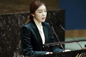 [포토] 유엔 평창올림픽 휴전결의 채택…평화의 메시지 전하는 김연아