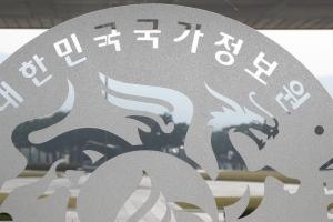 """국정원 """"北, 연내 탄도미사일 개발 가능성…연구시설 활동 활발"""""""