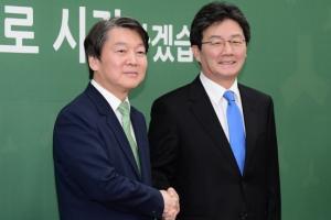 [서울포토] 유승민, 안철수 국민의당 대표 예방