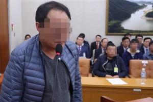 """흥진호 선원들 """"북한 억류 첫날 호텔 룸서비스 제공…위해 없었다"""""""
