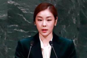 유엔 '평창 휴전결의안' 만장일치 채택… 김연아 특별 연설
