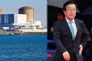 부산시, 법원 제동에도 '원전 생수' 장애인·독거노인에 대거 제공
