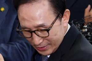 "MB ""포항지진 참으로 걱정돼…국민안전·피해복구가 최우선"""
