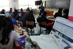 포항 지진 때문에…2018학년도 수능 23일로 연기