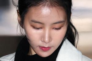 [포토] 김정민, '공갈혐의' 전 남친 3차 공판 증인으로 출석
