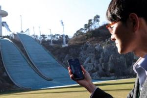 세계 최초 'LTE재난안전망' 올림픽 적용