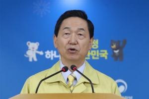 """김상곤 """"수능 '절대평가' 이행 후 1년에 2회 실시 검토"""""""