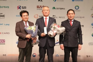 한국장학재단 '인터넷소통 대상' 수상