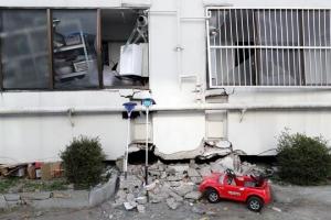 [포토] '아슬아슬'…무너질 듯 위태로운 건물